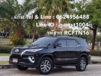 TOYOTA FORTUNER 2.8 V 4WD AT ปี 2016 (รหัส RCFTN16)
