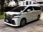 2015 Toyota VELLFIRE 2.5 ZG EDITION รถตู้/MPV