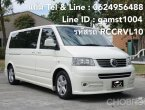 VOLKSWAGEN CARAVELLE 3.2 HIGHLINE AT ปี 2010 (รหัส RCCRVL10)