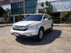 2012 Honda CR-V 2.0 S SUV รถบ้านสภาพสวย ผู้หญิงใช้ เจ้าของเดียว ไม่เคยติดแก๊ส ‼ ไม่มีชนหนัก จัดได้เต็มไม่ต้องใช้เงินออกรถ เล่มสวย พร้อมโอน