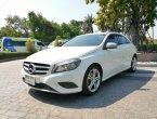 2014 Mercedes-Benz A180 Style รถเก๋ง 5 ประตู