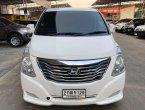 ขายรถ  Hyundai Grand Starex 2.5 Premium ปี2013 รถตู้/MPV