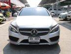 ขายรถ  Mercedes-Benz C250 Sport ปี2016 รถเก๋ง 2 ประตู