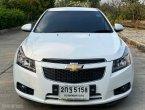 #รถบ้าน# #มือเดียว# ซื้อมาตั้งแต่ป้ายแดง 2013 Cruze1.8 Top ไฟท้ายใหม่ รถเข้าศูนย์ตลอด