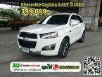 2012 Chevrolet Captiva 2.4 LT SUV