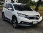 2013 Honda CR-V E SUV