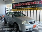 CHEVROLET OPTRA [ 1.6 ] LS AT ปี 2006 รถสวยบาง