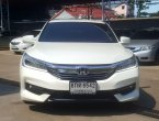 2018 Honda ACCORD 2.0 EL รถเก๋ง 4 ประตู