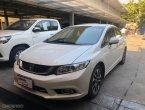 ขายรถ HONDA CIVIC FB 1.8E NAVI / AT ปี 2015 สีขาว