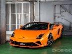 2010 Lamborghini GALLARDO LP560-4 รถเปิดประทุน