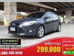 FORD FOCUS 2.0S  ปี2016