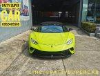 Lamborghini Huracan Performante Spyder Year 2019 รถเปิดประทุน