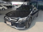 Benz C250 Coupe AMG Dynamic 9 G-Tronic y2017