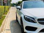 2017 Mercedes-Benz C250 AMG  Dynamic รถเก๋ง 2 ประตู รถมือเดียว