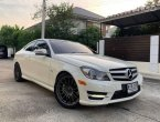 Mercedes-Benz C250 coupe AMG 2.0 Turbo ปี2012