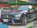 2016 Mercedes-Benz C250 AMG  Dynamic รถเก๋ง 4 ประตู