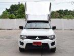 ขาย :Mitsubishi TRITON 2.4 CNG รถกระบะ