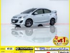 MAZDA 2 1.5 GROOVE 4DR AT ปี 2013 (รหัส 4T-25)