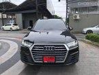 2020 Audi Q7 3.0 TFSI quattro S line 4WD SUV