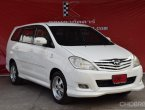 Toyota Innova 2.0 (ปี 2011) G Exclusive Wagon AT