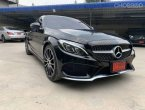 Benz C250 coupe AMG ปี2017