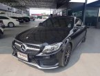 Mercedes Benz #C250 Coupe AMG Dynamic 9 G-Tronic ปี 2017 top สุด