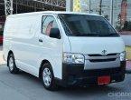 Toyota Hiace 3.0 ตัวเตี้ย (ปี 2015) D4D Van MT