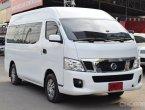 Nissan Urvan 2.5 (ปี 2016) NV350 Van MT