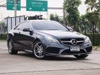 Benz E200 Coupe AMG Package (minor-change) ปี14