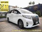 2015 Toyota ALPHARD G รถตู้/MPV  AT