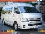 2015 Toyota COMMUTER 3.0 รถตู้/MPV  สีบรอนซ์เงิน เกียร์ออโต้