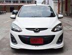 ขาย :Mazda 2 1.5 Elegance Limited Edition ไม่เคยติดแก็ส