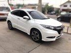 Honda HR-V 1.8 EL ปี2015 มือเดียว ใช้น้อย หลังคาซันรูฟ