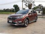 2016 Honda CR-V 2.4 EL 4WD SUV