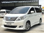 2013 Toyota ALPHARD 2.4 HYBRID รถตู้/MPV รถไม่เคยมีอุบัติเหตุ ตัวถังเดิมๆ100%
