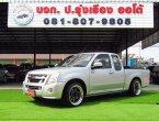 ISUZU D-MAX CAB SLX 2.5 platinum เกียร์ธรรมดา ปี09