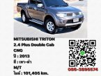 2013 Mitsubishi TRITON 2.4 CNG รถกระบะ