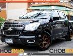 2017 Chevrolet Colorado 2.5 LS1 รถกระบะ   รถยนต์มือสอง