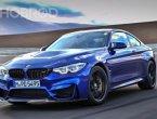 ขายรถ new BMW M4 CS ปี 2019