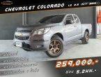 Chevrolet Colorado LS 2.5 M/T 2013 รถยนต์มือสอง