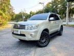 Toyota Fortuner 3.0 V 4WD ขับเคลื่อน4ล้อ เกียร์ออโต้ รถมือสองราคาดี