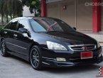 🏁  Honda Accord 3.0 V6 ปี 2003 ตลาดรถรถมือสอง