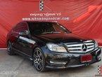 🏁  Mercedes-Benz C250 ปี 2014  รถยนต์มือสอง