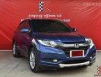Honda HR-V 1.8 (ปี 2016) E SUV AT ตลาดรถรถมือสอง
