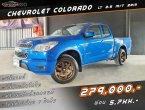 CHEVROLET COLORADO LT 2.5 M/T 2013 รถมือสองราคาดี