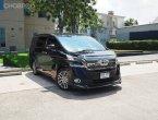 2015 Toyota VELLFIRE 2.4 Z G EDITION รถตู้/MPV   ตลาดรถรถมือสอง
