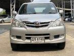 """ขายรถ Toyota Avanza 1.5 J MT สีบรอนซ์เงิน """"10  รถมือสองราคาดี"""