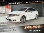 Honda City SV 1.5 A/T 2013 ตลาดรถรถมือสอง