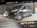 รถมือสองราคาดี Honda C-RV E 4WD 2.0 A/T 2013