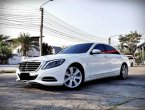 BENZ S300e EXCLUSIVE PLUG-IN HYBRID W222 AT ปี 2017 รถมือสอง